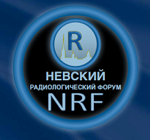 Nevsky Radiological Forum, April 21-23, 2017, St. Petersburg